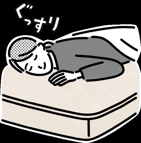 マットレスで眠る男性 | Sleepee(スリーピー)